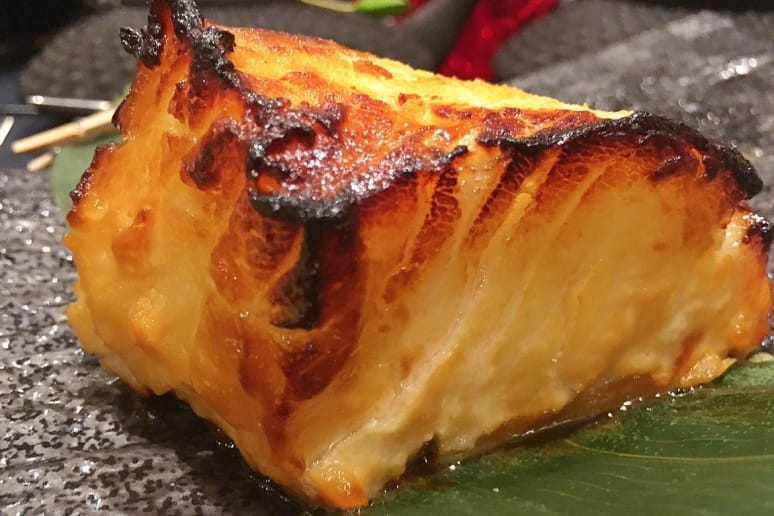 Red Ginger: Miso-Glazed Chilean Sea Bass