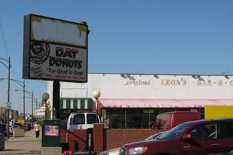 Illinois: Dat Donut, Chicago