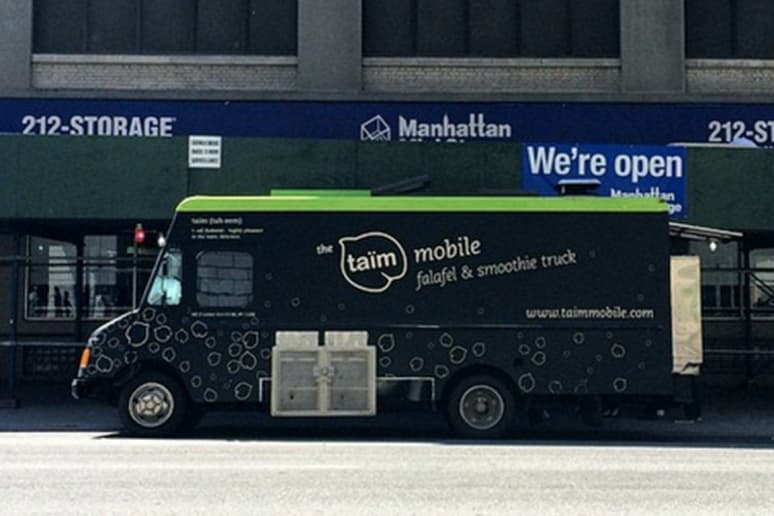 #61 Taïm Mobile, New York City
