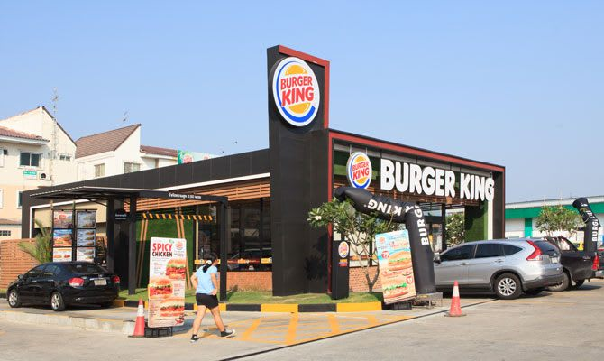 10 Things You Didn T Know About Burger King