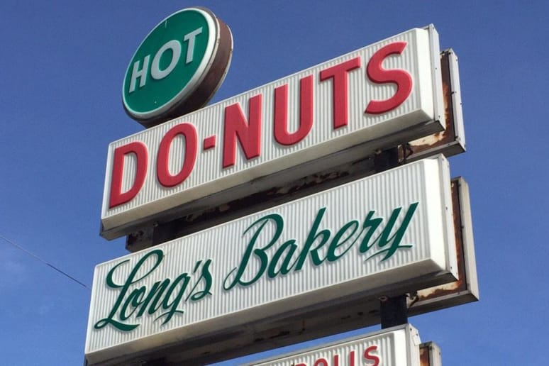 Indiana: Long's Bakery, Indianapolis