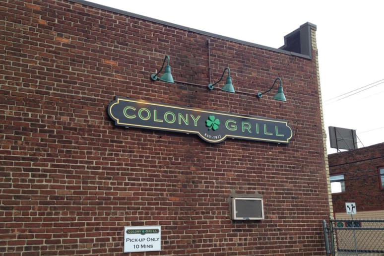 #85 Colony Grill, Stamford, Conn. (Sausage Pie)