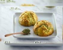 Green Tea Biscuits