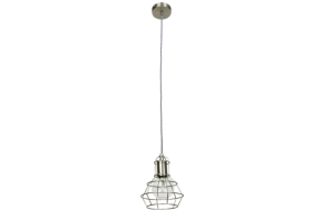 Photograph of Cage Pendant Light Chrome – 22.5cmL x 17.5cmW