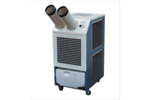 Photograph of Portable Refrigerated  Spot Cooler