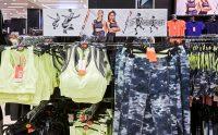 Female sportswear in shop