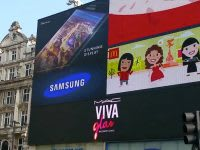 London electronic billboard