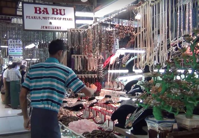 Bogyoke Market in Bogyoke Market, Yangon