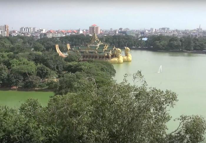 Kandawgyi Nature Park in Kandawgyi Nature Park, Yangon