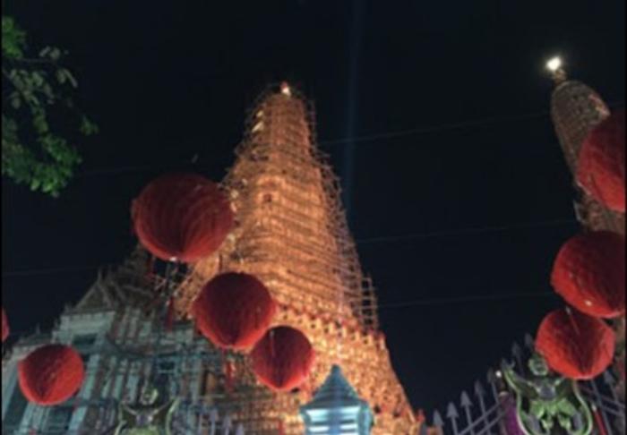 Arun Temple - Bangkok in Wat Arun, Bangkok