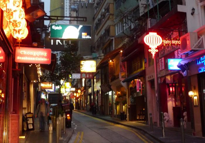 SOHO in SOHO, Hong Kong
