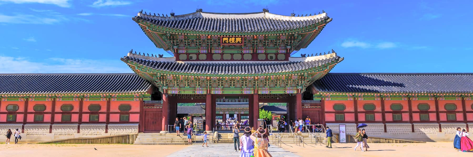 Seoul City Morning Tour: Gyeongbokgung Palace & More – Half Day gallery