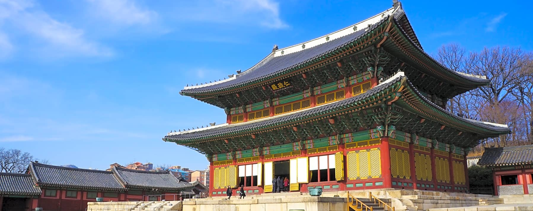 Seoul City Afternoon Tour: Namdaemun & Changdeokgung Palace – Half Day gallery