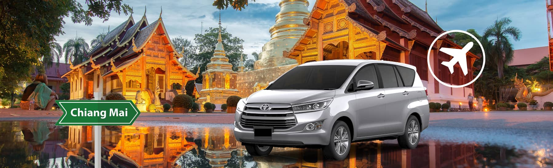 Chiang Mai Airport Private Car Transfer Service to Chiang Mai City Centre gallery