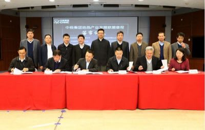 New geothermal industry alliance founded in Beijing, China