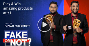 Flipkart Fake Or Not Fake Quiz Answers 14 December 2020 Win – Gifts – Daily Special Update