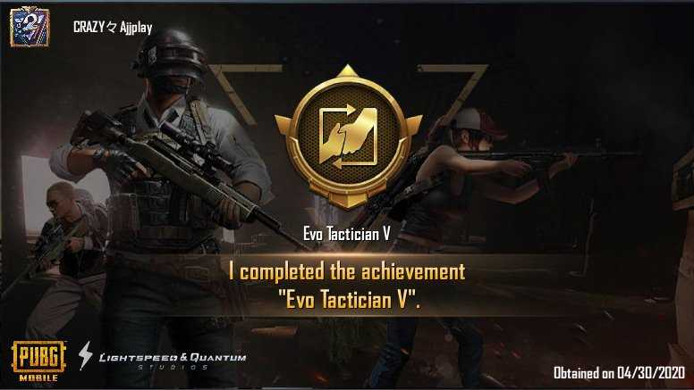 How to Complete Evo Tactician V in PUBG Mobile