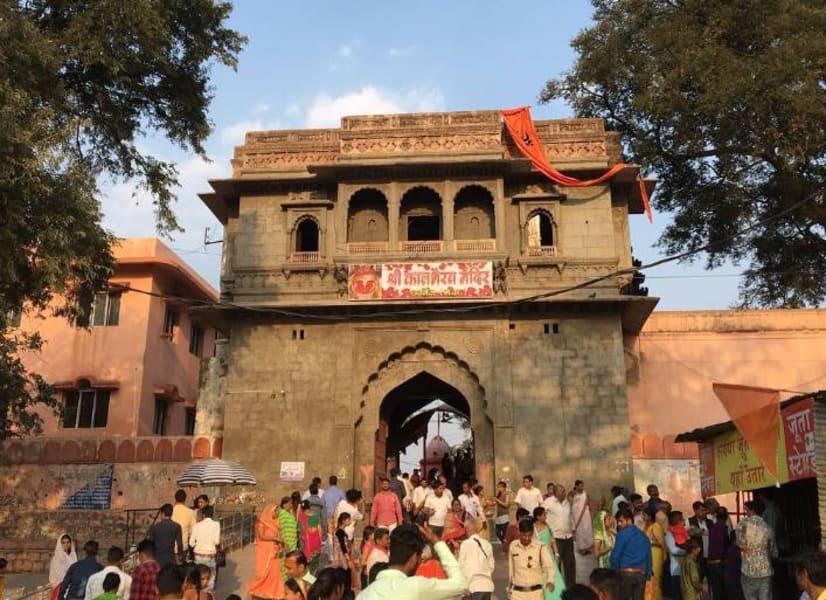 Visit Two Jyotirlinga Temples In Madhya Pradesh Image