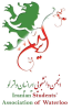 Logo - Iranian Students Association of Waterloo