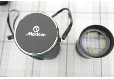 Makinon Linse 80-200mm, andet mærke, Makinon Zoom Lens 80-200mm Macro Focusing Zoom Mul, Perfekt.
