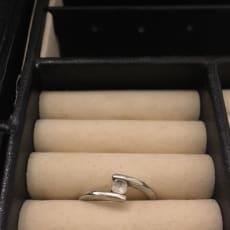 Ring, Christina