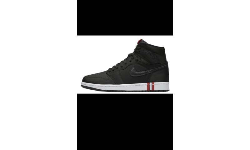 Jordan 1 PSG