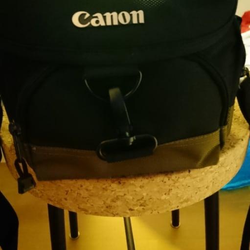 Canon kamerataske