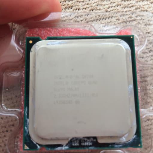 Procesor cpu intel q8200