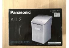 Trådløs højtalersystem - Panasonic ALL2 / SC-ALL2EG-W