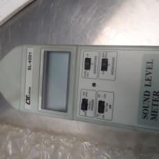 Lydmåler Lutron SL-4001