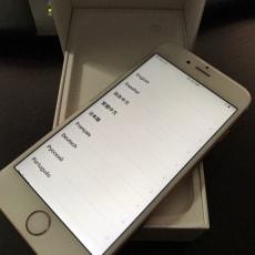 Apple IPhone 6s 128GB Buy 2 Get 1 Free