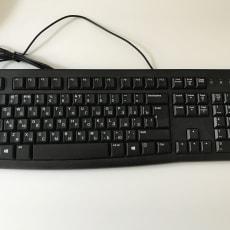 Tastatur, Logitech, Russisk / Engelsk tastatur