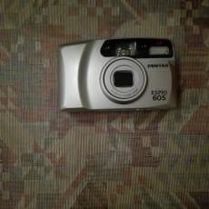 Superflot kamera sælges