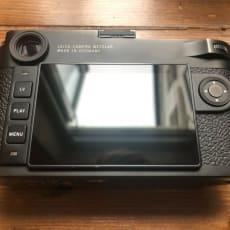 Leica M10 sort kamera med batteri og læderetui - garanti