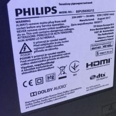 Philips led 55' 2 år gammelt