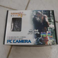 Lifan USB PC Camera – nyt + ubrugt