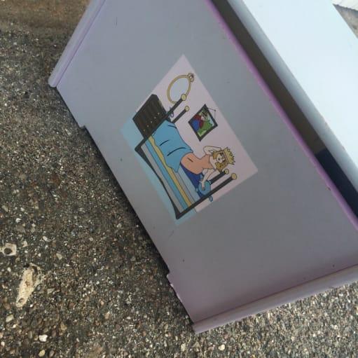 Sød Prinsesse opbevaringskasse