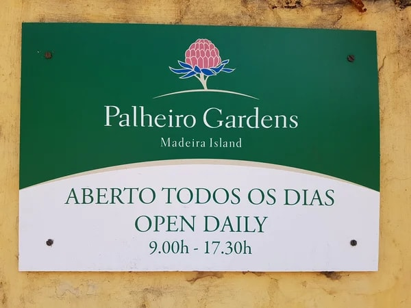 Мадейра. Сады Пальейро. Palheiro Gardens.