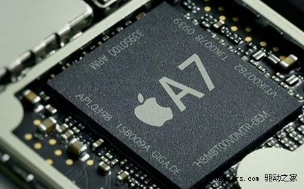 A7 processor in iPhone 5S not revolutionary