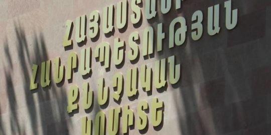 Ոստիկանության կենտրոնական բաժնում տեղի ունեցած միջադեպի առթիվ հարուցվել է քրեական գործ. մեկ անձ ձերբակալվել է