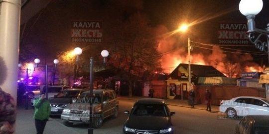 Книжный развал сгорел в Калуге