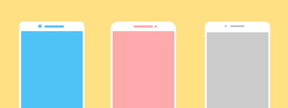 【スマホアプリUIデザイナー】 副業可!画面機能を中心に事業創発から運用改善まで!