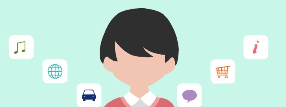 【バックエンドエンジニア】 美容整形専用アプリの開発!