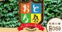 Otonakai logo