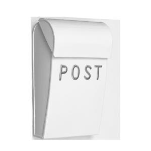 Bruka Design Postkasse Mikro Hvit/Sølv