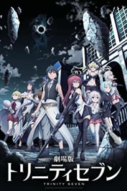 Trinity Seven: The Movie - Eternity Library and Alchemic Girl