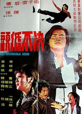Mean Streets of Kung-Fu
