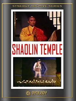 Seven Spirit Pagoda