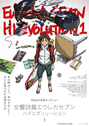 Eureka Seven: Hi-Evolution 1
