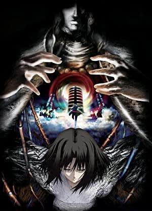 Kara no Kyoukai: The Garden of Sinners - Paradox Spiral